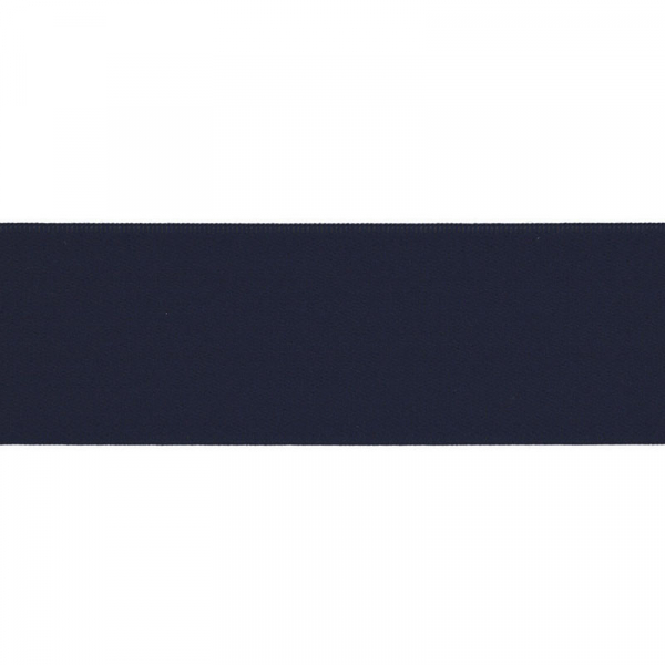 Gummiband elastisch 40 mm ~ UNI Marine